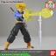 Figure-rise Standard SUPER SAIYAN TRUNKS thumbnail 6