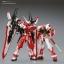 P-Bandai : MG 1/100 MBF-02VV GUNDAM ASTRAY TURN RED thumbnail 12