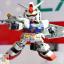 SD EX-STANDARD 001 RX-78.2 GUNDAM thumbnail 8