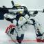 PG RX-178 GUNDAM MK-ⅡA.E.U.G thumbnail 7