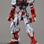 MG 1/100 ASTRAY RED FRAME REVISE thumbnail 2