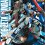 MG 1/100 ZETA GUNDAM VER 2.0 thumbnail 1