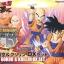 Figure-rise Standard SON GOKOU&KRILLIN DX SET thumbnail 1