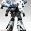 PG 1/60 RX-78 GUNDAM GP-01/Fb thumbnail 8
