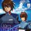 FIGURE-RISE BUST KIRA YAMATO thumbnail 1