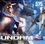 MEGA SIZE 1/48 RX-78-2 GUNDAM thumbnail 1