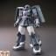 HG 1/144 Zaku II Black Tri-Star High Mobility Type [Gundam The Origin] thumbnail 5
