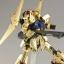 MG 1/100 HYAKUSHIKI Ver.2.0 thumbnail 23