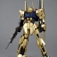 MG 1/100 HYAKUSHIKI Ver.2.0 thumbnail 28