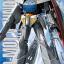 MG 1/100 TURN A GUNDAM thumbnail 1
