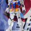 RG 1/144 RX-78-2 GUNDAM thumbnail 2