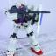 MG 1/100 GUNDAM RX-78 GP-01 thumbnail 8