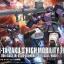 HG 1/144 Zaku II Black Tri-Star High Mobility Type [Gundam The Origin] thumbnail 1