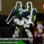 HG 1/144 GM (GUNDAM THUNDERBOLT VER.) thumbnail 2