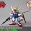 SD EX-STANDARD 002 AILE STRIKE GUNDAM thumbnail 2