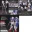 RG 1/144 RX-78 GP01-FB thumbnail 5