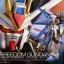 RG 1/144 ZGMF-X20A STRIKE FREEDOM GUNDAM thumbnail 1