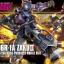 HGUC 1/144 MS-06R-1A ZAKU II BLACK TRISTARS thumbnail 1