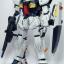 PG RX-178 GUNDAM MK-ⅡA.E.U.G thumbnail 2