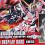 HGUC 1/144 RX-0 UNICORN GUNDAM (DESTROY MODE)+ UNICORN HEAD (Limited) thumbnail 1