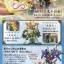 040 SHIN KANPEI GUNDAM thumbnail 4