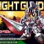BB370 LEGEND BB KNIGHT GUNDAM thumbnail 1