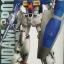 MG 1/100 GUNDAM GP01-FB(COATING VERSION) thumbnail 1