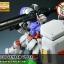 MG 1/100 GUNDAM GP02A thumbnail 4