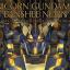 PG 1/60 RX-O UNICORN GUNDAM 02 BANSHEE NORN thumbnail 1
