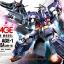 HG 1/144 Gundam AGE-1 Full Glansa thumbnail 1