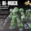 HGBF 1/144 HI-MOCK thumbnail 2
