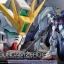 RG 1/144 WING GUNDAM ZERO EW thumbnail 1