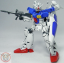 HGUC 1/144 RX-78 GP01FB thumbnail 5