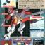 1/144 GUNDAM HEAVYARMS thumbnail 2