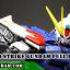 MG 1/100 BUILD STRIKE GUNDAM FULL PACKAGE thumbnail 2
