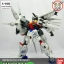 1/100 NIX PROVIDENCE GUNDAM thumbnail 8