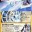 023 SHIN MOUKOSOU SONKEN GUNDAM (ENGLISH VER.) thumbnail 4