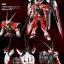 P-Bandai : MG 1/100 MBF-02VV GUNDAM ASTRAY TURN RED thumbnail 4