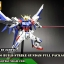 MG 1/100 BUILD STRIKE GUNDAM FULL PACKAGE thumbnail 8