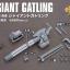 HGBC 1/144 GIANT GATLING thumbnail 4