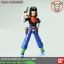 Figure-rise Standard Android #17 thumbnail 4
