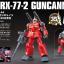 HGUC 1/144 GUNCANNON (REVIVE Ver.) thumbnail 2