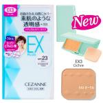 CEZANNE UV Foundation EX Plus SPF23/PA++ ( EX3-Ochre เหมาะสำหรับผิวสองสี ) ตลับจริง
