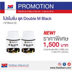ชุด Double M Black