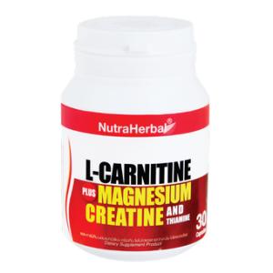 แอล-คาร์นิทีน ผสมแมกนีเซียมครีเอทีน โมโนไฮเดรต และไทอะมีนไฮโดรคลอไรด์