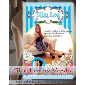 ถุงน่องขาเรียว Slim Leg SizeXL สีเนื้อ No.04