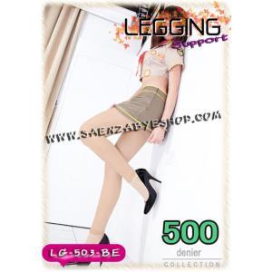 เลกกิ้ง 500D (BE) กันแดด แบบข้อเท้า