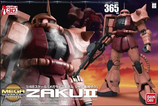 MEGA SIZE 1/48 MS-06S Char's Zaku II