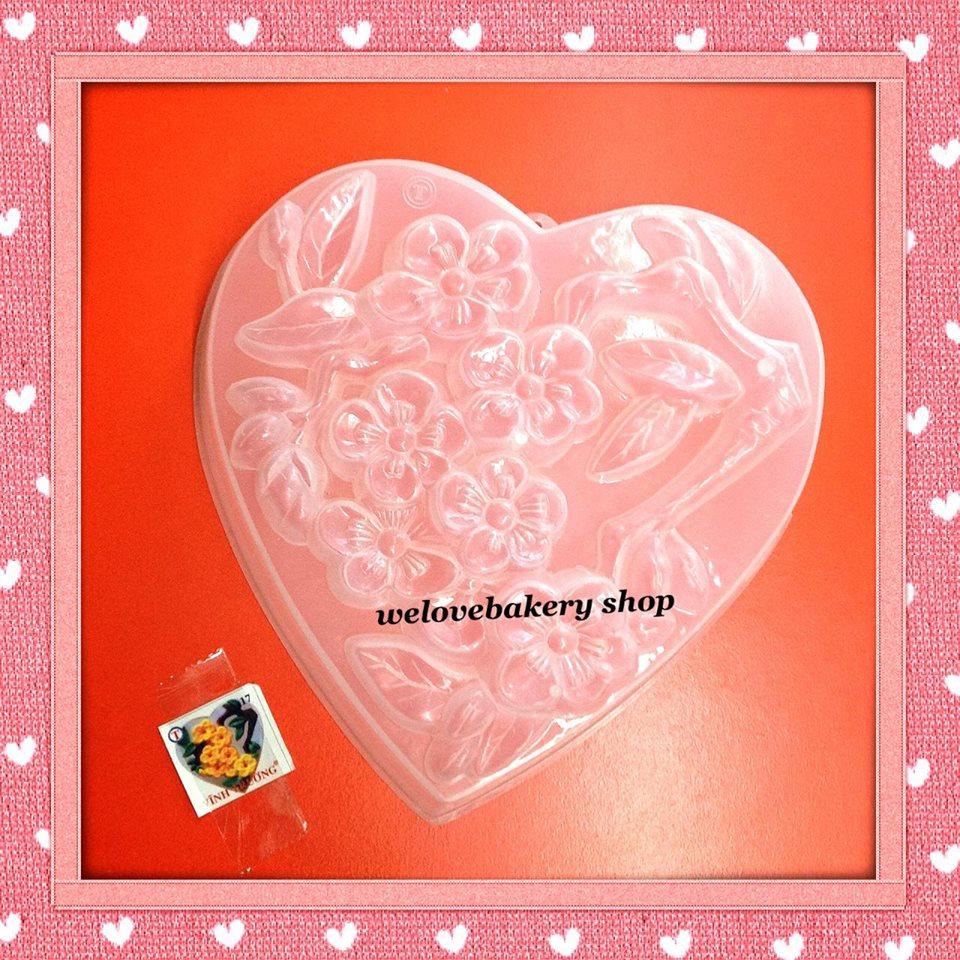 พิมพ์วุ้นปอนด์ ลายดอกไม้กรอบหัวใจ>_< 20 cm