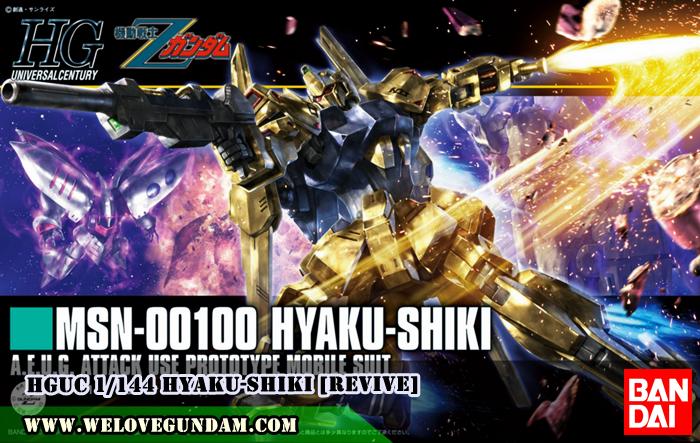 HGUC 1/144 HYAKU-SHIKI [REVIVE]